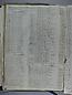 Libro Racional 1816-1824, folio 051vto