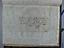 Libro Racional 1816-1824, folio 093r hoja suelta