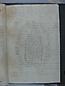 Libro Racional 1862-1864, folio SN14r