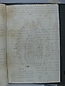 Libro Racional 1862-1864, folio SN15r