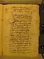 Visita Pastoral 1646, folio 007r
