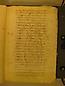 Visita Pastoral 1646, folio 015r