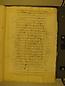 Visita Pastoral 1646, folio 033r
