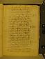 Visita Pastoral 1646, folio 052r