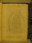 Visita Pastoral 1646, folio 054r