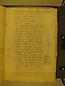 Visita Pastoral 1646, folio 065r