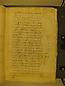 Visita Pastoral 1646, folio 073r