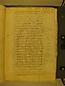 Visita Pastoral 1646, folio 075r