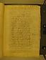 Visita Pastoral 1646, folio 076r