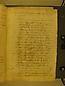 Visita Pastoral 1646, folio 110r