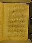 Visita Pastoral 1646, folio 112r