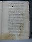 Visita Pastoral 1655, folio 012r
