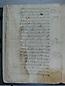 Visita Pastoral 1655, folio 012vto