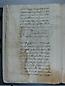Visita Pastoral 1655, folio 013vto