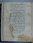 Visita Pastoral 1655, folio 015vto