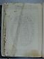 Visita Pastoral 1655, folio 024vto