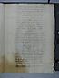 Visita Pastoral 1664, folio 04r