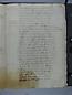Visita Pastoral 1664, folio 12r