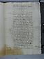 Visita Pastoral 1664, folio 48r