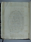Visita Pastoral 1673, folio 040vto