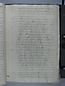Visita Pastoral 1689, folio 007r