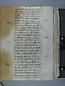 Visita Pastoral 1725, folio 103r