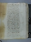 Visita Pastoral 1725, folio 134r