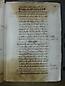 Visita Pastoral 1726, folio 23r
