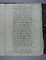 Visita Pastoral 1731, folio 17r