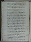 Visita Pastoral 1769, folio 10vto