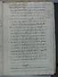 Visita Pastoral 1769, folio 15r