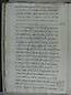 Visita Pastoral 1769, folio 17vto