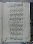 Visita Pastoral 1784, folio 07r