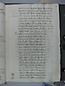 Visita Pastoral 1784, folio 12r