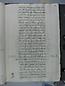 Visita Pastoral 1784, folio 15r
