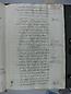 Visita Pastoral 1784, folio 28r