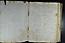 folio n002 - 1620