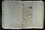 folio n117a