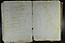 folio n162 - 1648