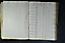 folio 184 151