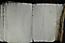x folio de guarda 1