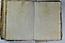 folio 01 152n