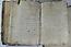 folio 01 196n