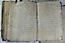 folio 01 199n