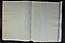 folio 60n