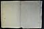 folio de guarda