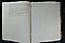 folio 174dup