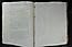 folio 175dup