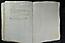 folio 184dup