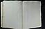 folio 186dup
